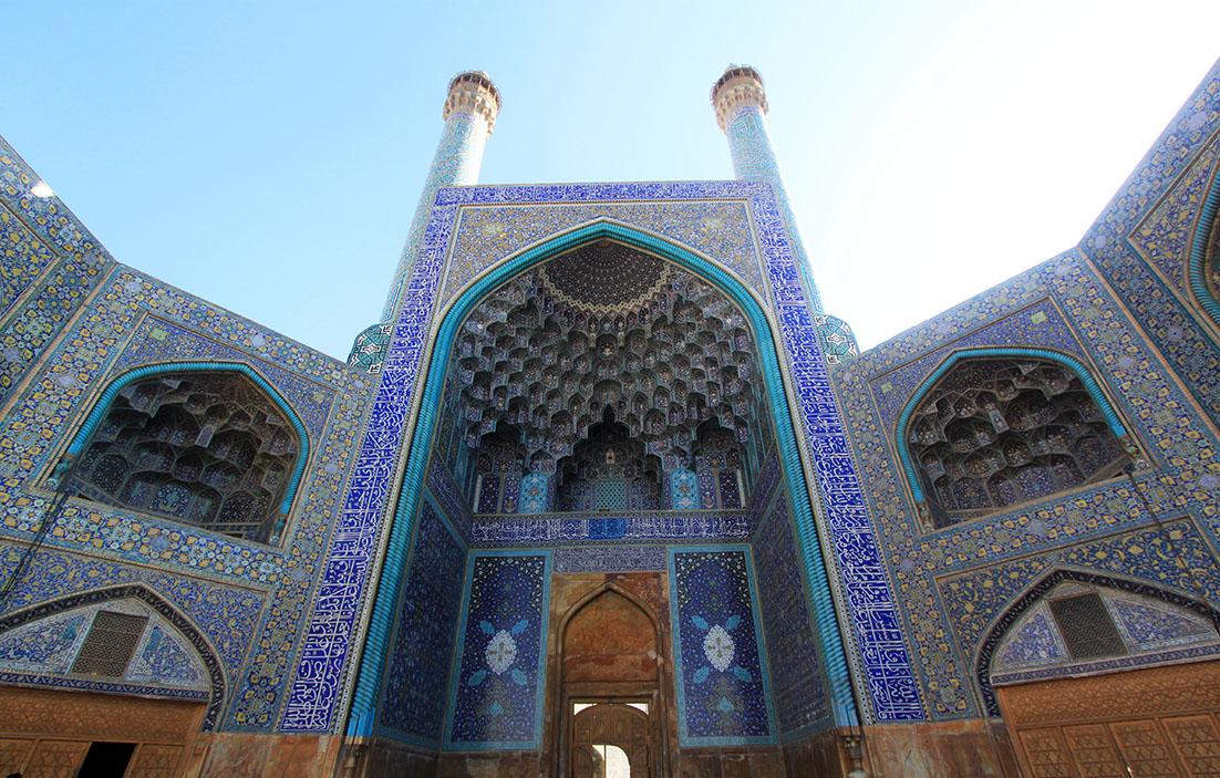 Viajar Iran